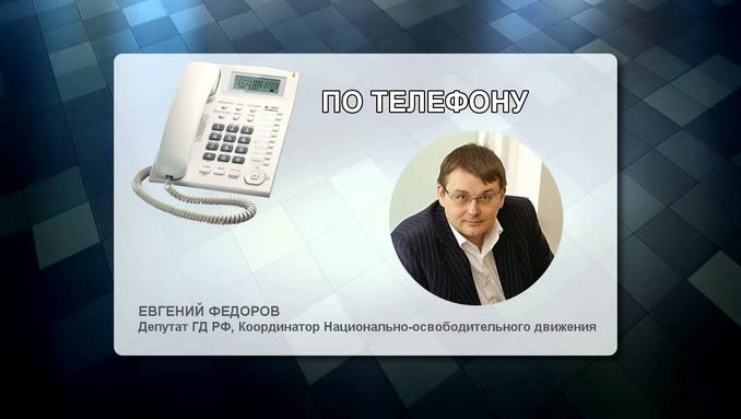 Падение рубля. Национальный курс в экономике.