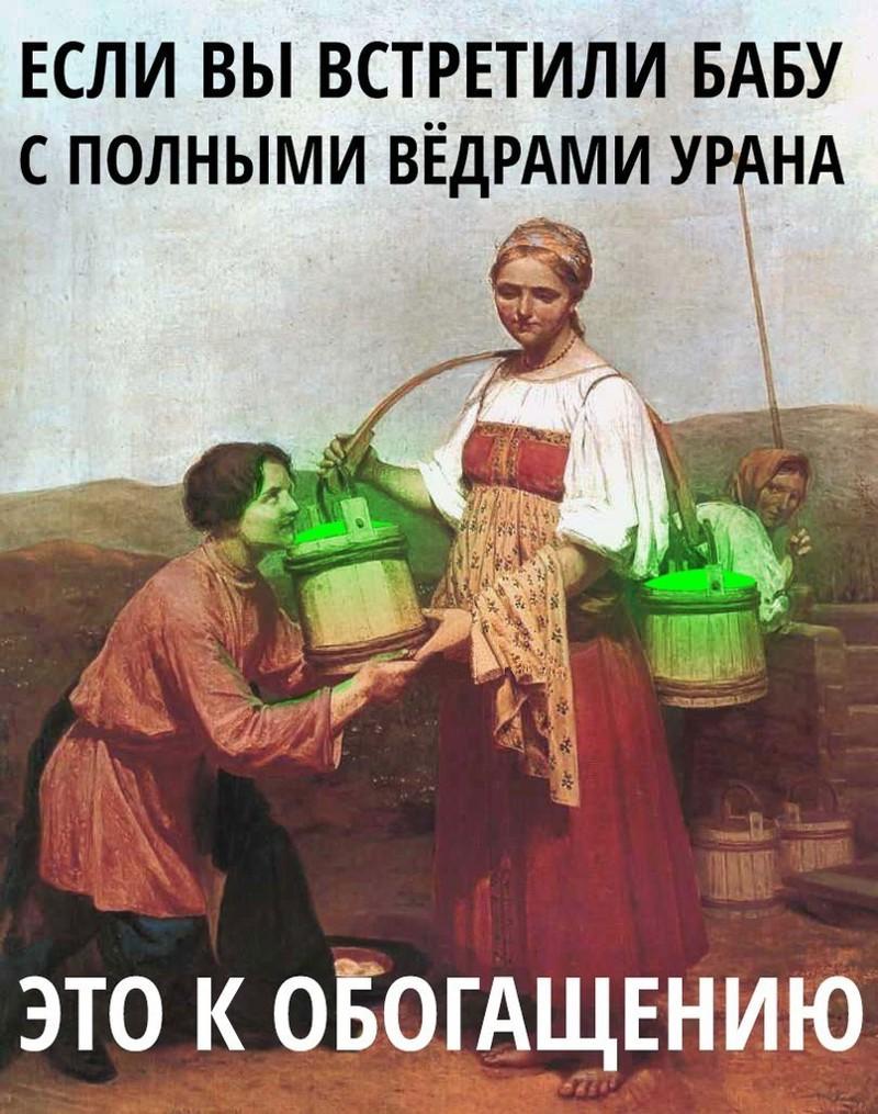 Анекдот Про Ведро