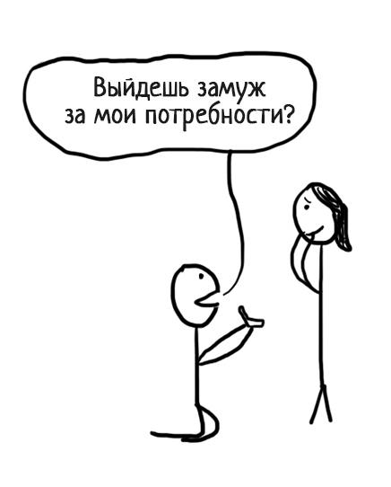 Bez-imeni-3_1469625277