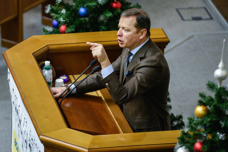 Олег Ляшко потребовал у ЕС работы для украинцев в обмен на лес
