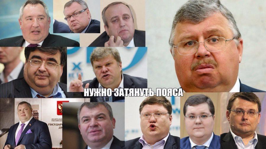В Госдуме предложили урезать зарплаты депутатов в 10 раз