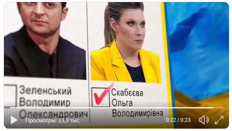 Скабеева пообещала остановить войну