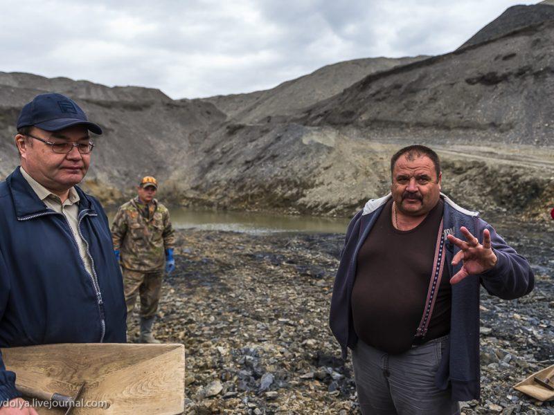 Как добывают золото на Колыме