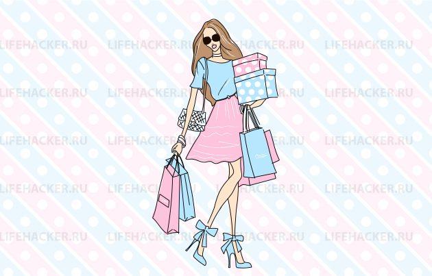 lingerieshopping_1470921502-630x403