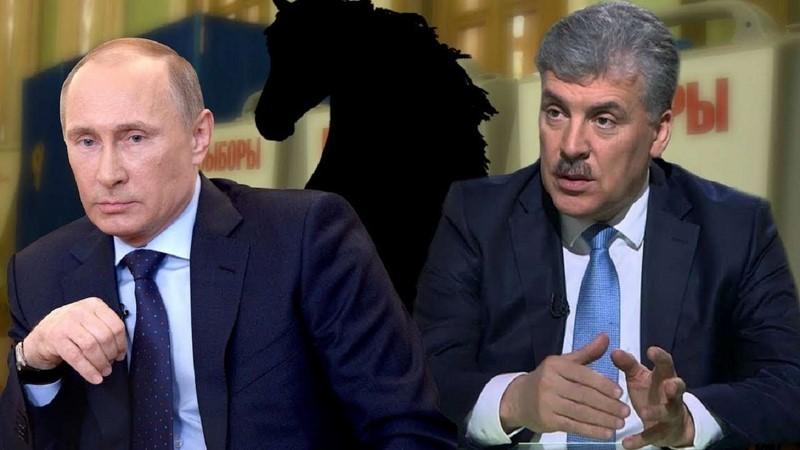 Дебаты Путина и Грудинина не покажут на федеральных каналах
