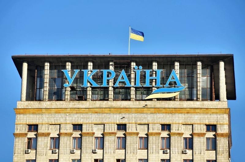В Киеве хотят обязать жителей Крыма и Донбасса просить прощения