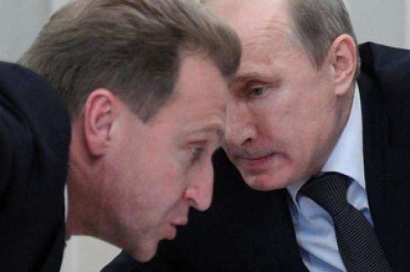 Как Шувалов подставил Путина перед посланием Федеральному Собранию