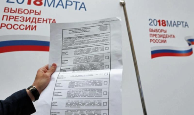 В ЦИК опровергли возможность повторно проголосовать на выборах