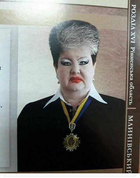 "Судья Бандура о нашумевшем фото с ярким макияжем: ""Шутки я переживу"""
