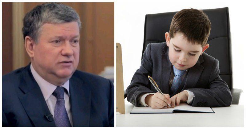 Несовершеннолетний ребенок чиновника заработал полтора миллиона рублей