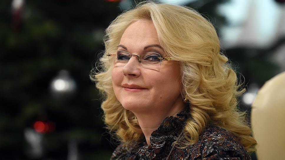 Голикова рассказала, кому не повысят пенсионный возраст