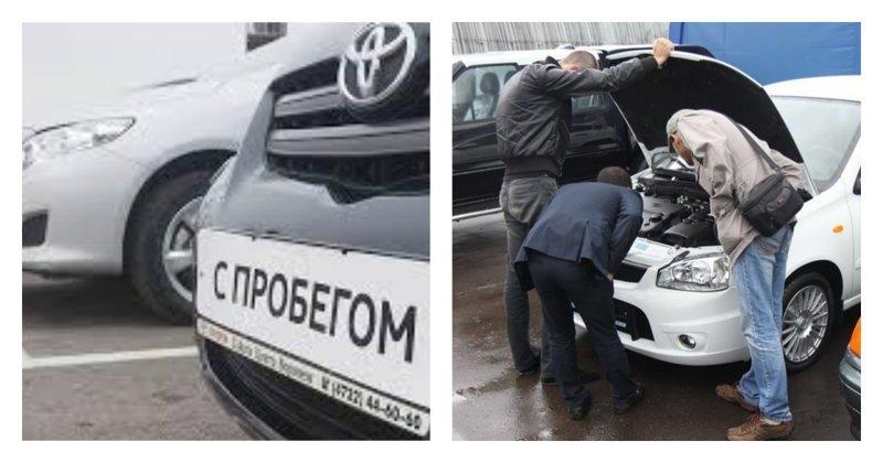 """Только через аукцион: в России хотят запретить продавать машины """"из рук в руки"""""""