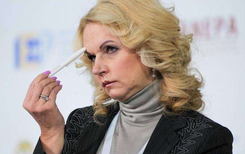 Голикова назвала варианты наказания за увольнение в предпенсионном возрасте