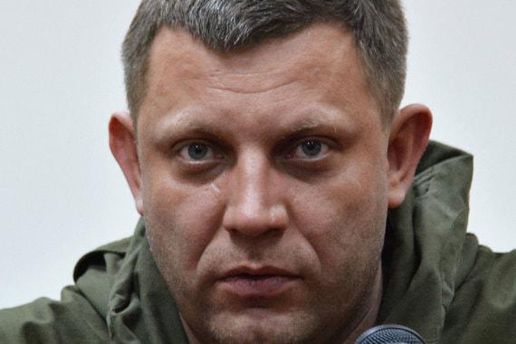 Глава ДНР Захарченко скончался после взрыва в Донецке