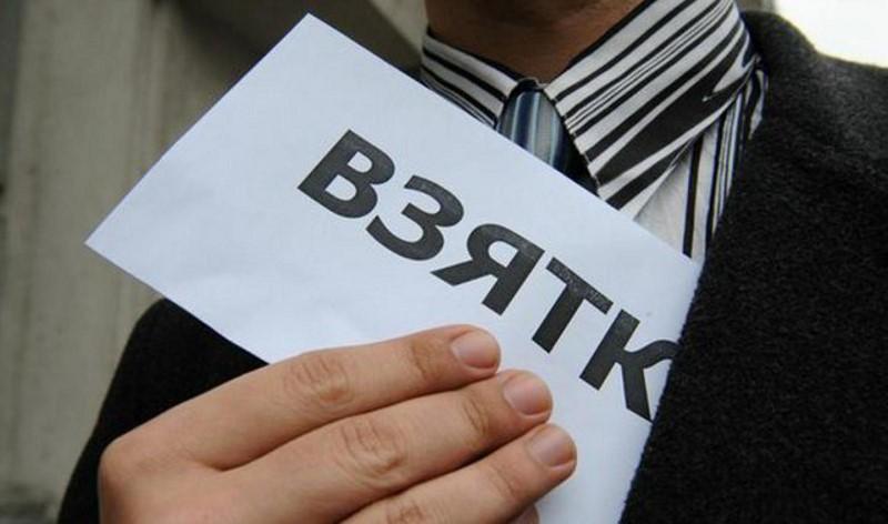 Россияне назвали самые коррумпированные отрасли