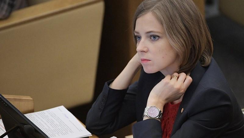 Наталье Поклонской нашли замену на посту думской комиссии