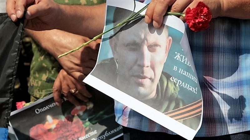 Раскрыты подробности убийства Захарченко
