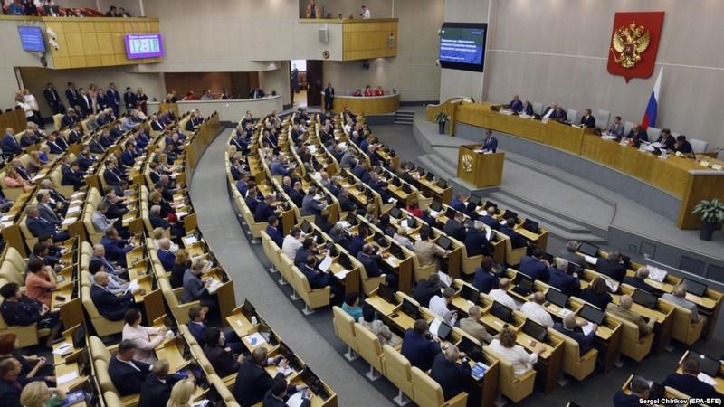Закон о повышении пенсионного возраста принят в третьем чтении