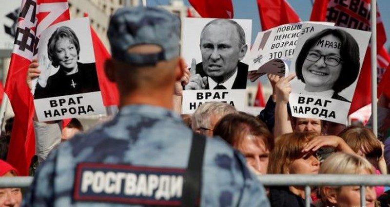 Митинг в Москве против пенсионной реформы. 22 сентября.