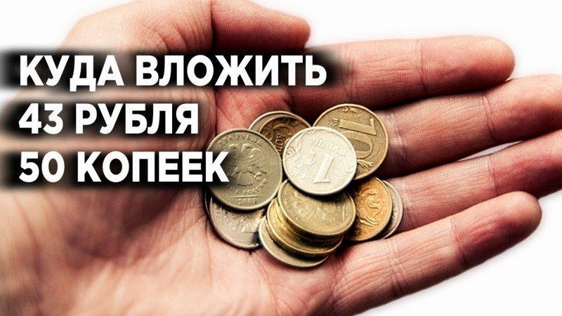 уральский пенсионер отправил Путину свою прибавку к пенсии