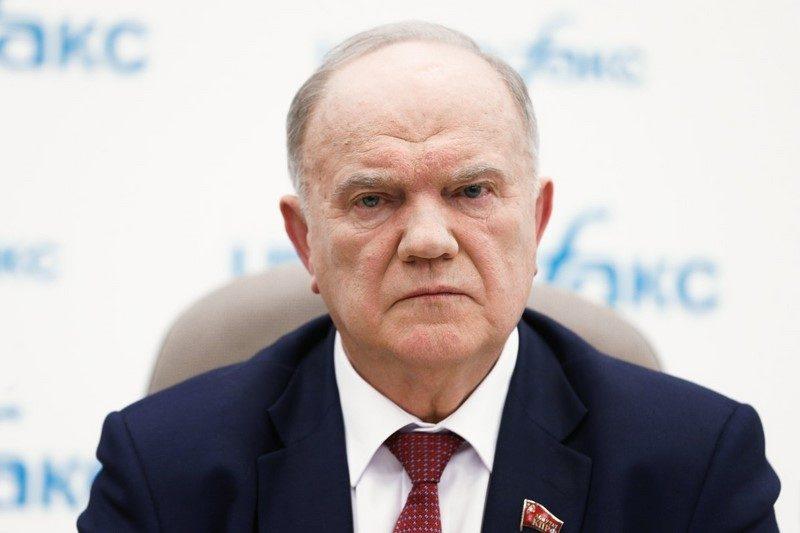 Геннадий Зюганов о Ельцин Центре