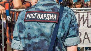 Избивший беременную россиянку росгвардеец избежал наказания