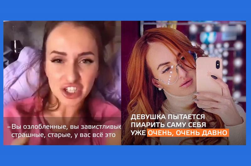 Блогер из Тамбова Олеся Павлова