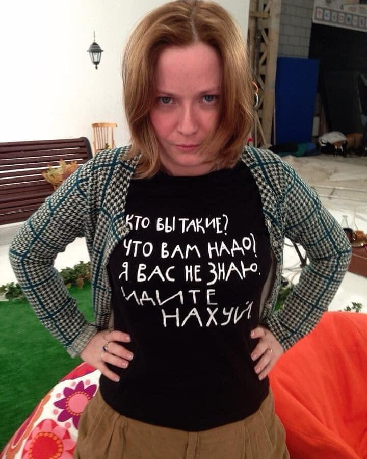Ольга Любимова